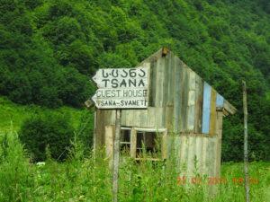 georgia-ushg-dscn1198-20