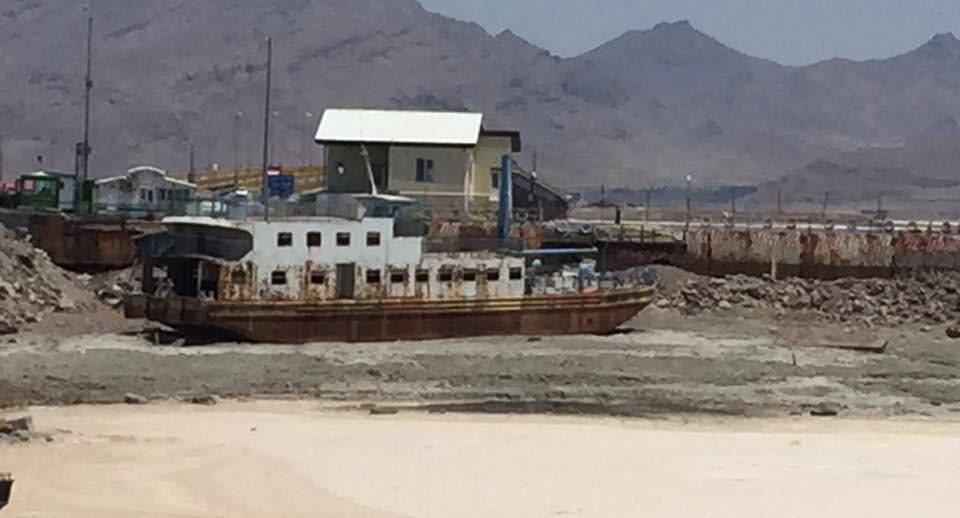 31 umria boat