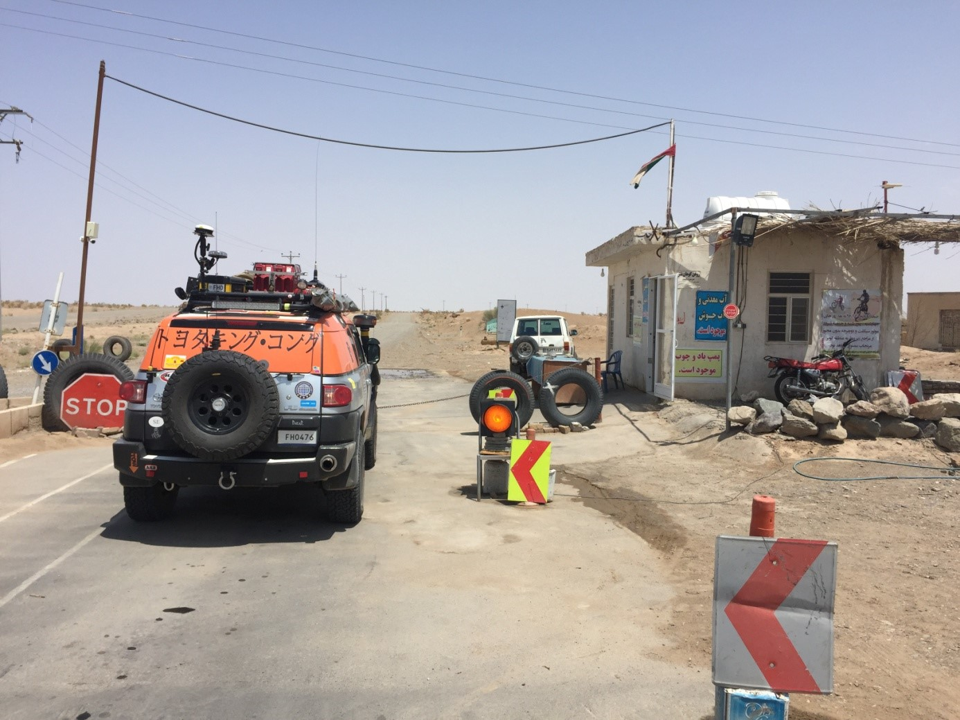 39 Marenjab desert en route Qom